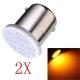 Ampoules PY21W BAU15S à LED COB - Orange